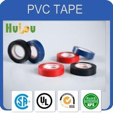 pvc tape manufacturer of yiwu achem wonder