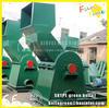 New design scarp car shredder/car crusher/ metal recycling machine from professional manufacturer