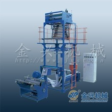 LLDPE LDPE HDPE up blowing single layer blown film extrusion machine