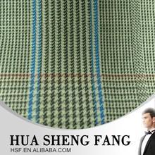 Custom Yellow mens wool suit fabric