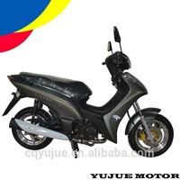 New Bizz 125cc 2015 New Motorcycles
