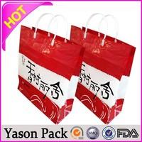 Yason ldpe freezer bag waterproof bicycle seat cover bag transparent