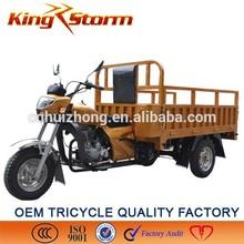 KST150ZH-20 200cc 800kg loading 3 wheel motorcycle/motorized tricycle/three wheel motorcycle rickshaw tricycle