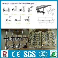 stainless steel 304 modern wall bracket for handrail