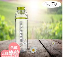 French Creative Style 750ML No Bisphenol Unbreakable Water Bottle