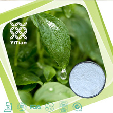 Natural Healthy Sweetener Stevia Extract(Steviol Glycosides 90%) Applied in food field