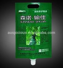 Top quality tree planting tree nutrition printed bag