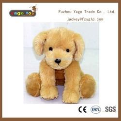 plush stuffed dog toys promotional gifts