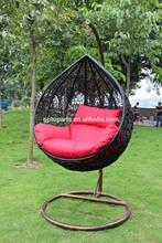 2015 new model kids patio swing set indoor leisure outdoor rattan swing chair