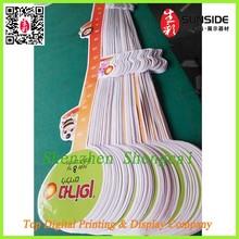 large format digital printing color vinyl sticker paper for advertising printing