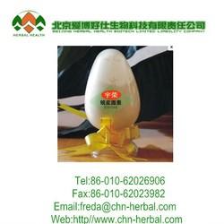 Herb Medicine Pure Cyanotis Arachnoidea Extract 90% 95% 98% Beta Ecdysone Powder