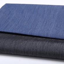Free sample wholesale AZO-free shirting cotton polyester denim fabric