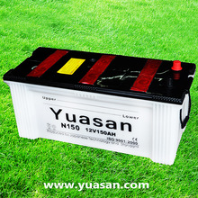 12V 150AH Auto Starting Dry Charged Car Battery for Trucks -N150