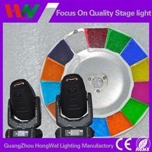 Amazing effect lighting DAGE GD-3319 beam spot wash 3 in 1 moving head light