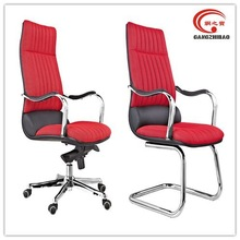 swivel fabric office chair/ rolling chair AB-58A