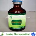 بالإيفرمكتين حقن المضادات الحيوية الأسماء التجارية 1% الدواء veterianry