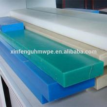UHMWPE block,wear resistant plastic block, uhmw polyethylene sheet
