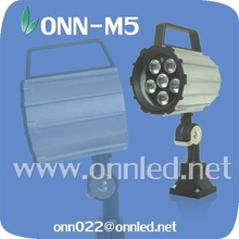 ONN-M5 Mechanics work lamp & LED Machine Tool Light