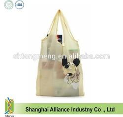 Fashional cheap foldable dog animal shaped polyester nylon shopping bag(CFA-182)