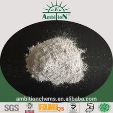 Monocalcium Phosphate price MCP 22%