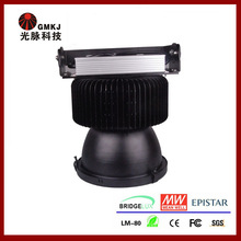 Alibaba Express Turky Factory Price 2015 Hot Sale New Products 150W LED Flood Lights