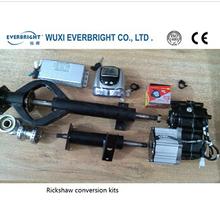new low price rickshaw trike conversion kits