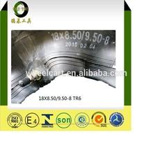 18X8.50/9.50-8 BUTYL tube Super Quality Best Sale cheaper price ATV Tube