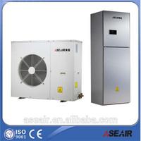 EVI heat pump with the split system, air water heatpump split