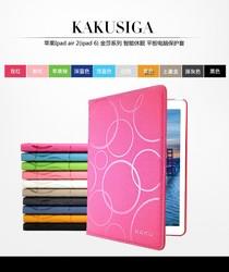 KAKUSIGA New hotselling design leather flip case for ipad air 2