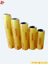 food packaging film PVC cling film,food cover film,PVC cling wrap plastic film clear PVC roll