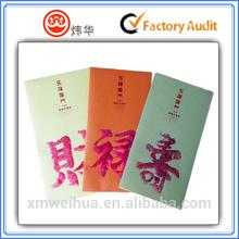 2015 Custom printed Chinese festival lucky packet/envelope