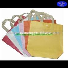 2015 China custom fabric shopping bag printing on sale
