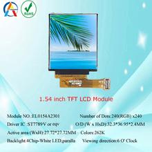 1.54 inch tft lcd module display , 240*240 dots tft lcd module panle