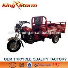 cheap 110cc cargo tricycle/110cc three wheel motorcycle /110cc Motorized freight tricycle for cargo transportation