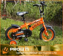 kids bikes,cool design children bicycle,bicycle manufacturer chopper kids bicycle (C-12001)