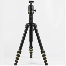 project use camera tripod vt-2500