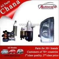 supply all Chana truck part chana mini truck parts