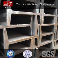 metal structural steel i beam price/steel i-beam price list/ipe i beam size