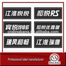 DB custom car emblem badge logos