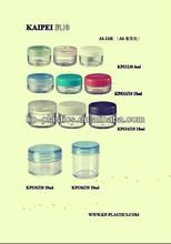 6g,10g,18g,20g small volume AS plastic cream jars