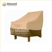 Garden Furniture Covers Oversized chair cover