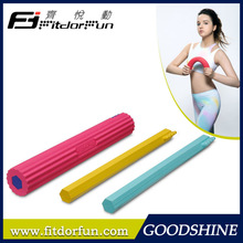 Hot Sale Patented Dia.4.7cm Colored Non-toxic Materials Changeable Home Exercise Equipment Twister Bar