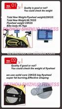 Fitness club exercise bike / spin bike / sports bike