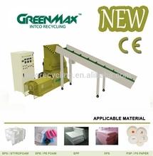 GreenMax Styrofoam thermal densifier M-C300 with conveyer