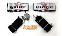 Bride racing seat belt buckle for sale