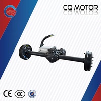 2000 watt electric motor, electric differential motor, good quality&best price electric differential motor