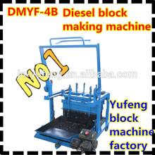 hot sale diesel block making machine--DMYF-4B