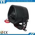 sirena electrónica dc12v o 24v para el hogar sistema de alarma de batería de respaldo sirena pliego de condiciones es opcional