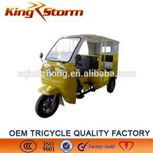 China Supplier 2015 New Design three wheel passenger mini tricycle/passenger car tire sizes
