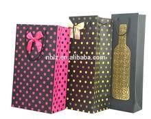 wine bottle carrier bag,paper wine gift bag,made in china wine bag